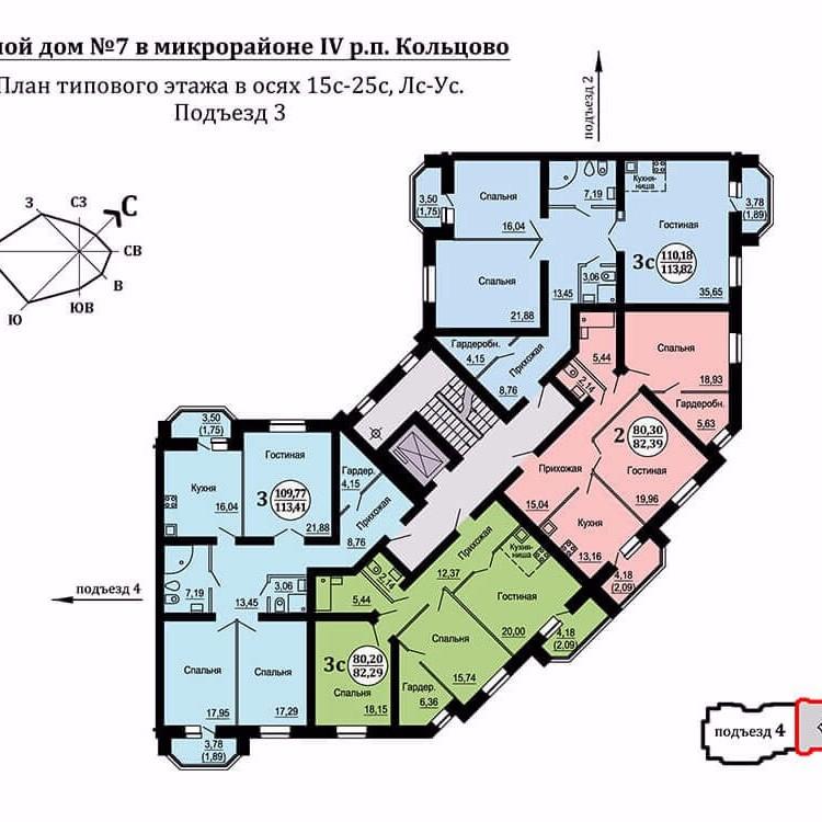 Дом №7 план типового этажа